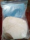 Фунгіцид бордовська суміш 3%  (фунгицид бордосская смесь 3%) 300 г, фото 3