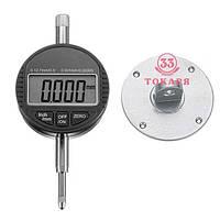 Головка индикаторная электронная 0-12,7 мм (0.01 мм)