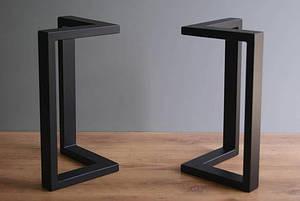 Ножки для стола N45 металлические опоры с доставкой по Украине