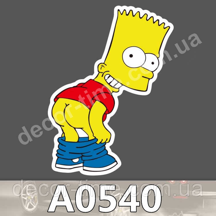 "Стікер: ""A0540"""