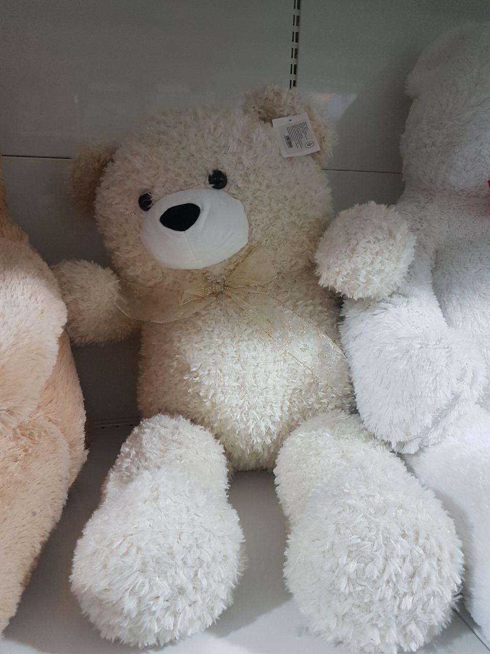 Мягкая игрушка Медведь pat-23-4 100 см