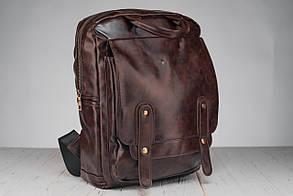 Кожаный мужской рюкзак,коричневый