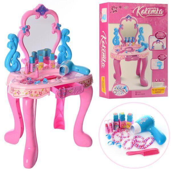 Игровой набор  Маленькая кокетка Limo Toy Трюмо 008-86 Pink