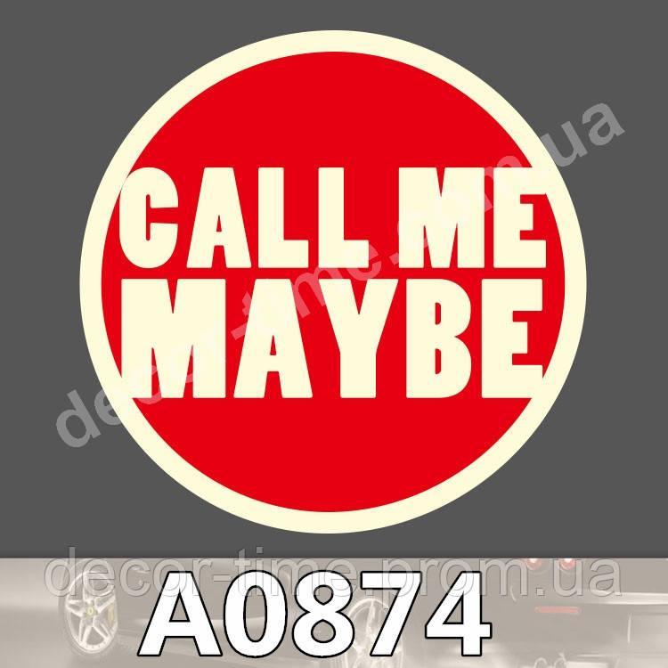 "Стікер: ""A0874"""