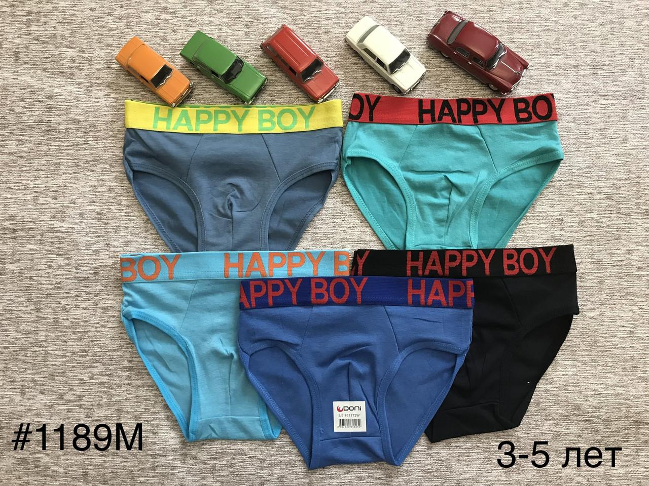 Труси для хлопчика HAPPY BOY