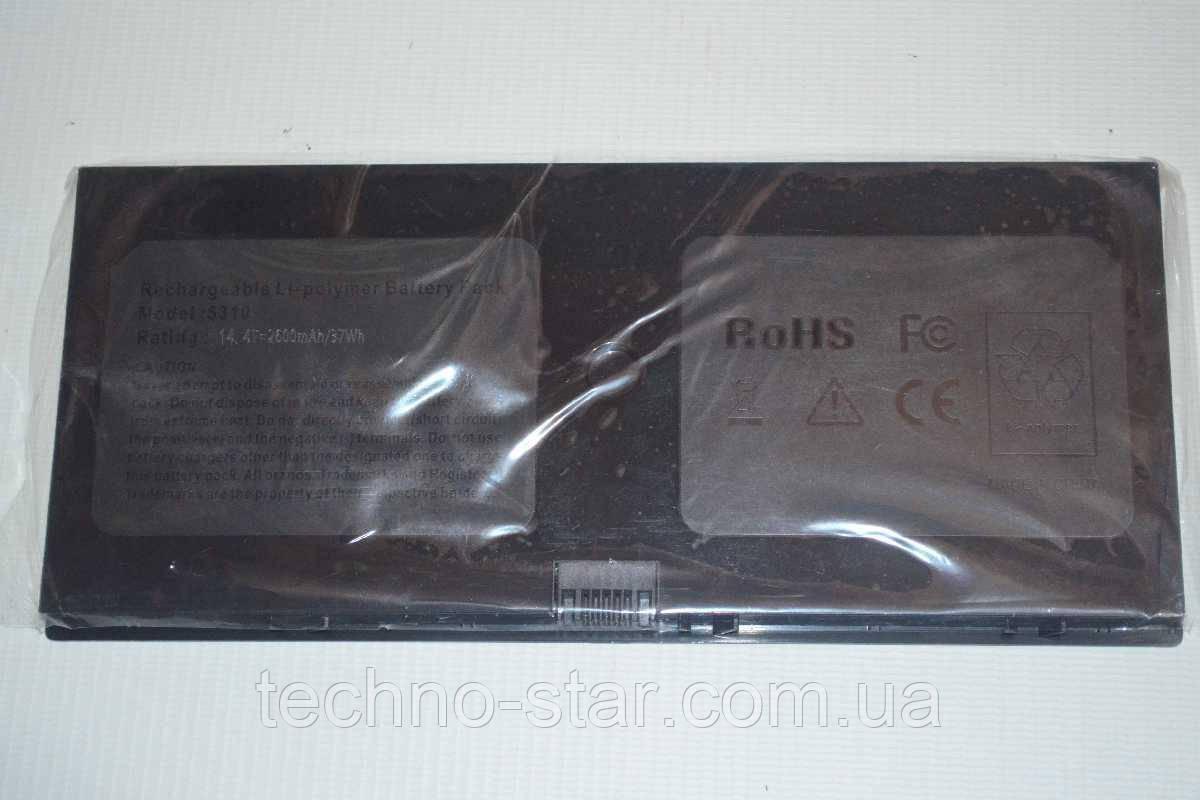 Аккумулятор HP ProBook 5310m 5320m BQ352AA HSTNN-C72C HSTNN-D80H 538693-271 580956-001