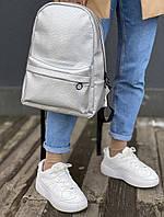 Рюкзак серебряный  M2x14