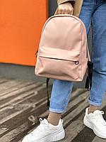 Рюкзак пудровый глянец M2x5 , фото 1