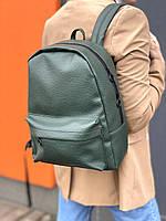 Рюкзак зеленый фактурный M2x12 , фото 1