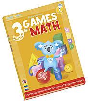 Інтерактивна книга Smart Koala Математика 3 сезон (SKBGMS3)