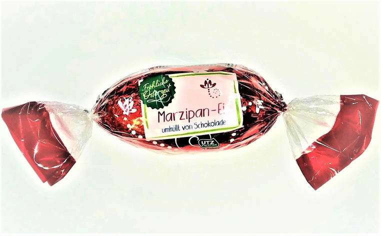Батончик Marzipan-Ei Umhüllt von Schokolade 175 г, фото 2