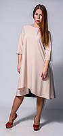 Женское платье свободное с рукавом три четверти от бренда Adele Leroy