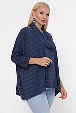 Женский синий свободный свитер большие размеры, фото 2