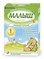 Суха молочна суміш Малыш Істринскій 1 320 г (5662)