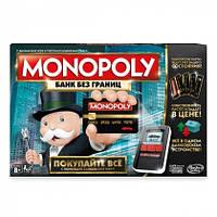 Hasbro gaming Настольная игра Монополия с банковскими картами, B6677