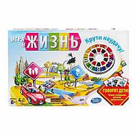 Hasbro Настольная игра Игра в жизнь, E4304