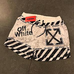Пляжные мужские шорты, Off-White