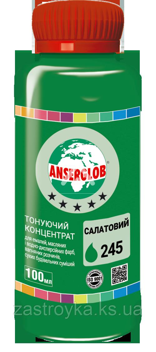 Тонирующий концентрат ANSERGLOB №245 салатовый, 100мл