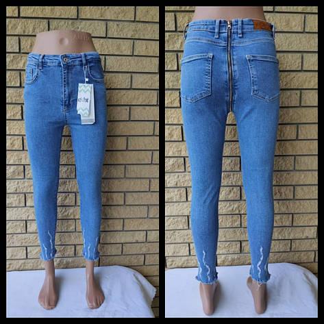 Стрейчеві джинси жіночі з завищеною талією EIHT , Туреччина, фото 2