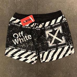 Пляжные мужские шорты, Off-White,Black