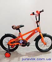 Детский велосипед 16 дюймов Crosser G960 оранжевый