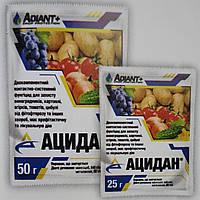 """Фунгіцид """"Ацидан"""" 25 г. (1 сотка)"""