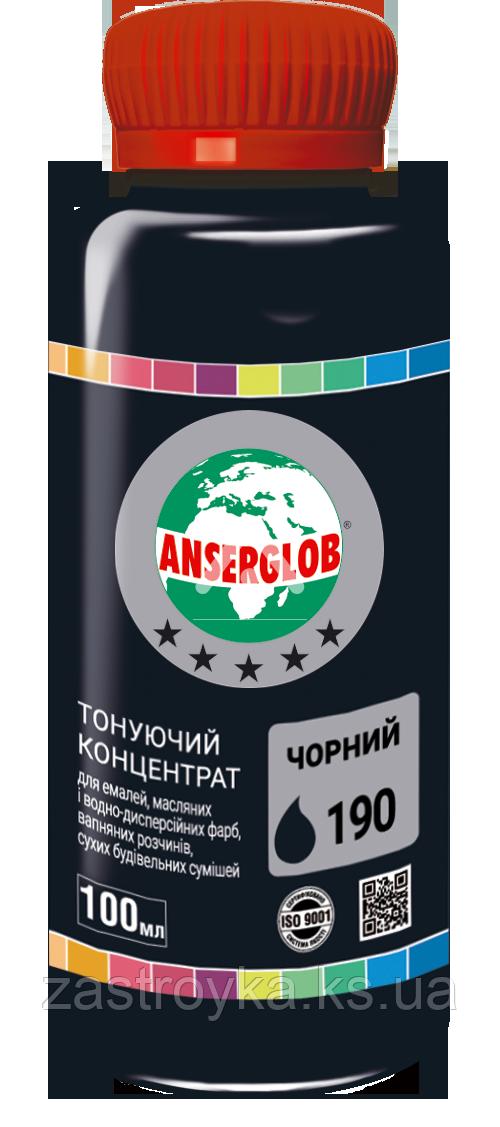 Тонирующий концентрат ANSERGLOB №190 черный, 100мл