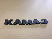 Букви КамАЗ (комплект 5 шт.) 5320-8212400