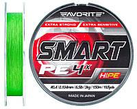 Шнур Favorite Smart PE 4x 150м (салат.) #0.4/0.104 мм 3 кг