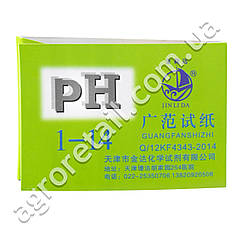 Индикаторная бумага для измерения кислотности pH Test Paper (1-14) 80 шт