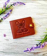 Коричневый маленький кожаный кошелек мужской портмоне бумажник с тиснением бульдог на кнопке ручной работы