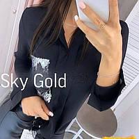Блузка женская норма СК109