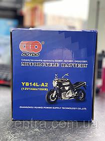 Аккумулятор мото Outdo 14Ah YB14L-A2