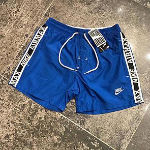 Чоловічі пляжні шорти, Air Max Blue