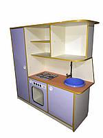 """Игровой комплекс """"Кухня 2"""", фото 1"""