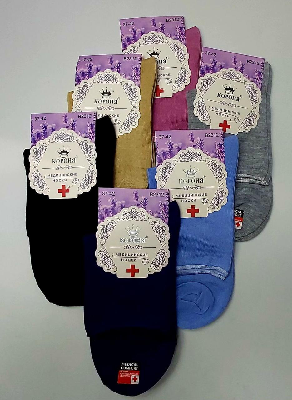 Носки женские медицинские 37-42 хлопок