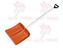 Лопата для уборки снега с пластиковым черенком (кромка алюминиевый профиль), ширина ковша 37см, ЛЕМИРА