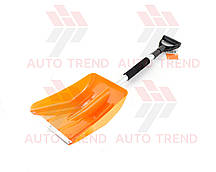 Лопата для уборки снега телескопическая (автомобильная)