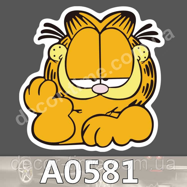 "Стикер: ""A0581"""