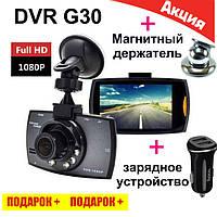 Автомобильный видеорегистратор DVR G30 1080p full. Регистратор novatek g30. Видеорегистратор для автомобиля.