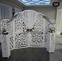 Ширма весільна /свадебная ширма/прокат