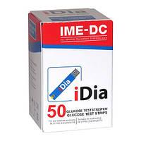 Тест-полоски IME-DC iDia(ИМЕ-ДИСИ иДея) - 50+50+50 шт.