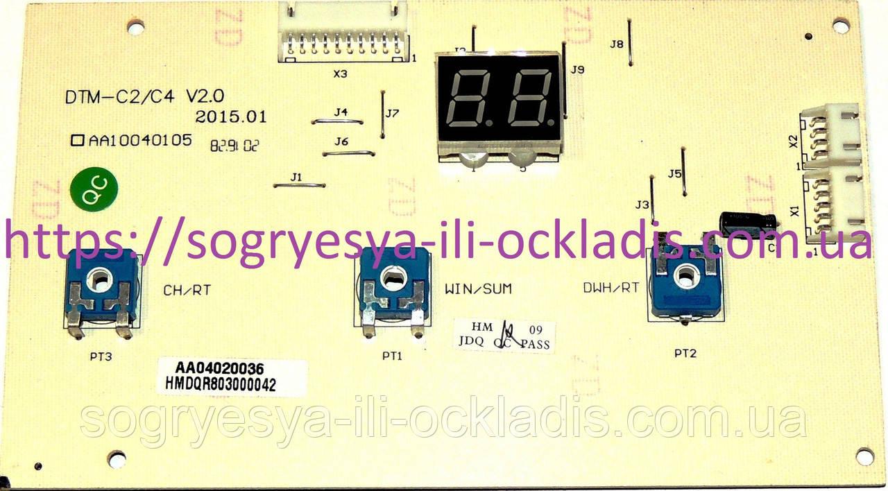 Плата дисплея большая DTM-C2/С4 V2.0 (без фир.уп, Китай) Zoom Master Boiler, арт. АА10040105, к.з.0712/2