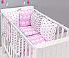 """Комплект постільних речей в ліжечко (17 предметів) """"Розетта"""" (рожевий/білий) ТМ """"Хатка"""""""