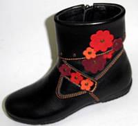 Детские кожаные демисезонные ботиночки для девочек тм Irbis Украина, размеры 27.