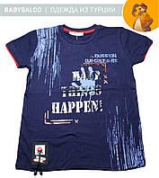 """Стильная футболка для мальчика """"Happen"""" (от 8 до 12 лет)"""
