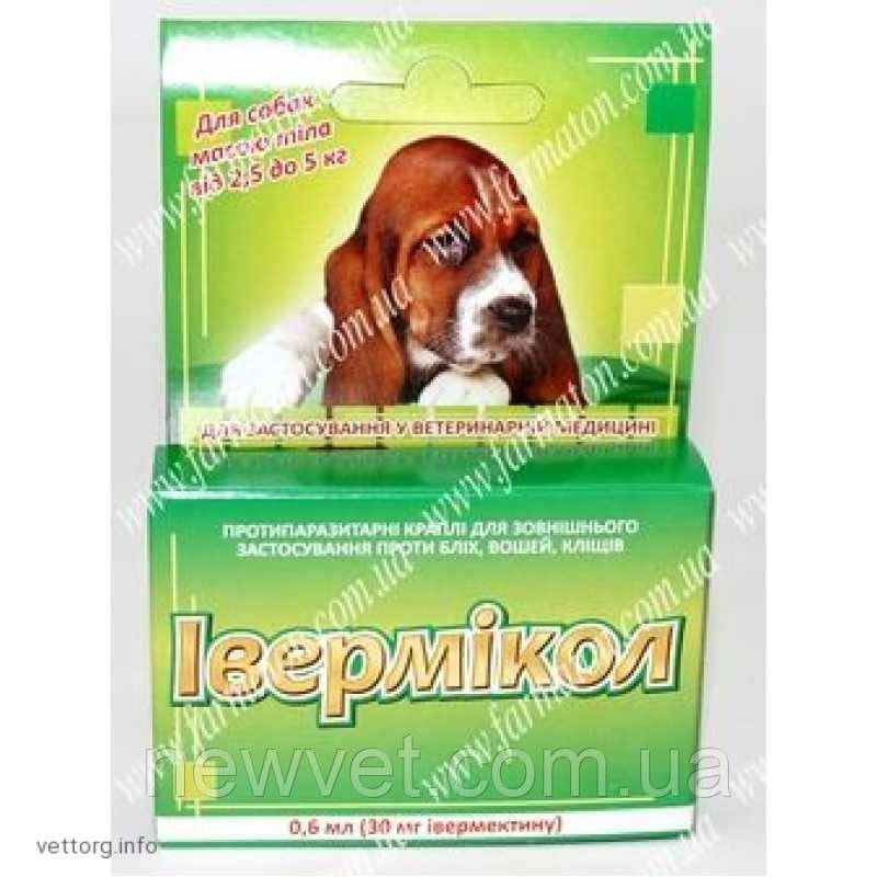 Ивермикол (Прайд) 30мг капли для собак  от 2,5 кг до 5 кг, Фарматон