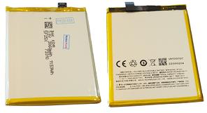 Аккумулятор для Meizu M2 Note, M571 (Model: BT42C)