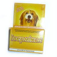 Ивермикол (Прайд) 60мг капли для собак  от 5 кг до 10 кг, Фарматон