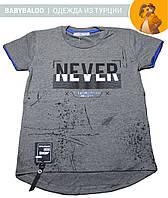 """Стильная футболка для мальчика """"Never"""" (от 8 до 12 лет)"""